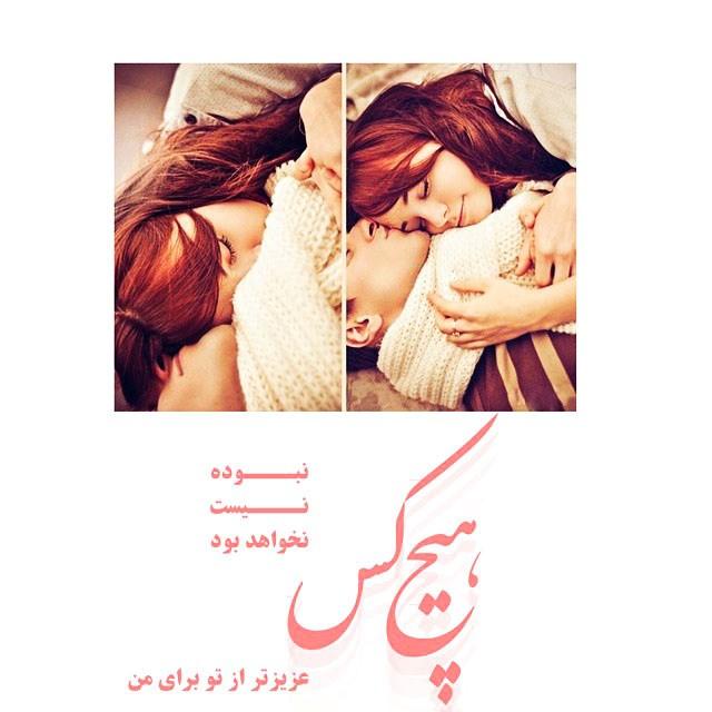 inashghanehaa-photokade (12)