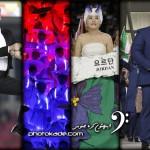 عکس افتتاحیه بازی های آسیایی 2014