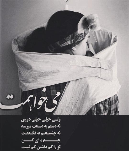 عکس پروفایل نوشته دار غمگین تیکه دار با متن