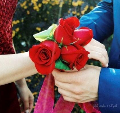 متن نامه عاشقانه ولنتاین + متن های بلند عاشقانه ولنتاین