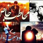 ineshghomikham-photokade