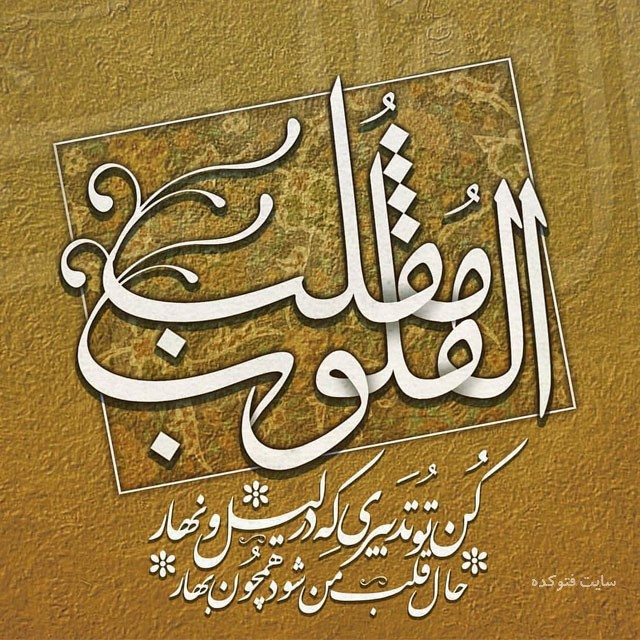 عکس تبریک رسمی عید نوروز