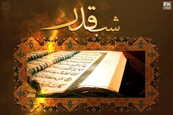 متن شب قدر با عکس نوشته هاي دعا و نيايش شب قدر