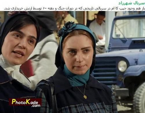 insotiha-irani-serials-photokade (10)