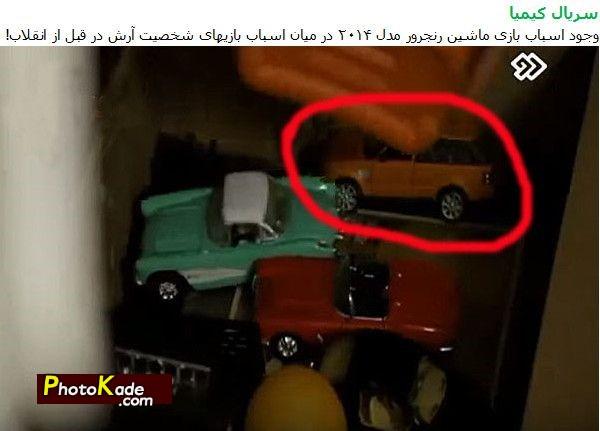 insotiha-irani-serials-photokade (4)