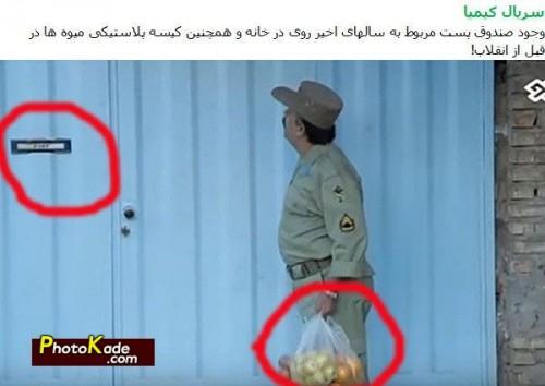 insotiha-irani-serials-photokade (5)