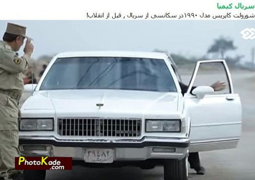 insotiha-irani-serials-photokade (6)