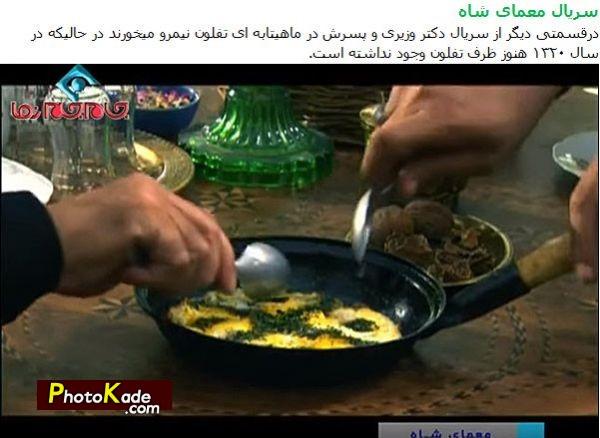 insotiha-irani-serials-photokade (9)