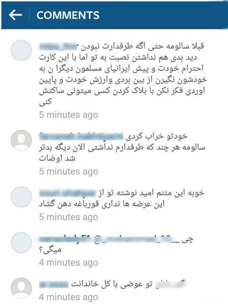 حمله کاربران به اینستاگرام سالومه بخاطر توهین به احسان علیخانی,حمله طرفداران احسان علیخانی به اینستاگرام احسان علیخانی,لشکر کشی به اینستاگرام سالومه منوتو