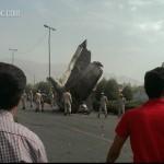 سقوط هواپیمای مسافرتی در تهران