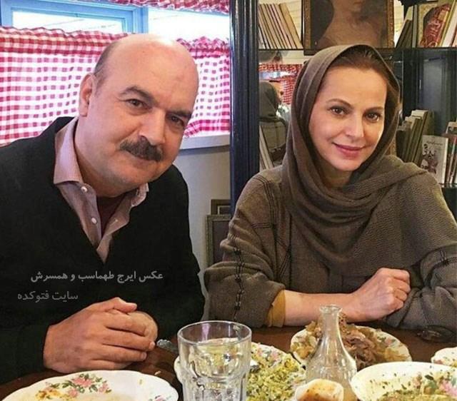 عکس ایرج طهماسب و همسرش مرجان مدرسی + بیوگرافی