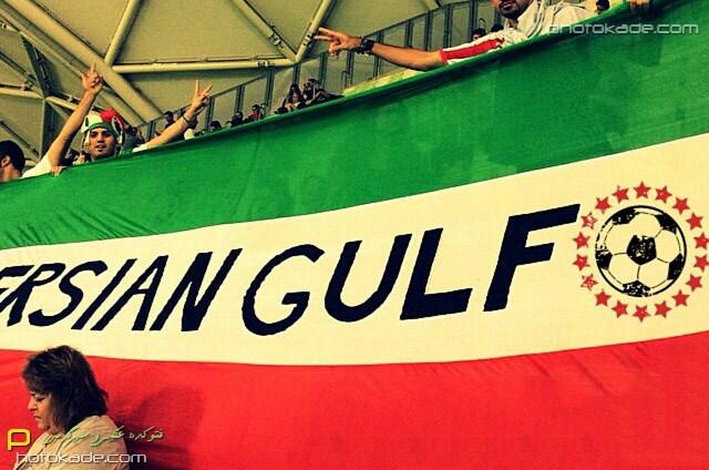 iran-qatar-asicup2015-photokade (19)