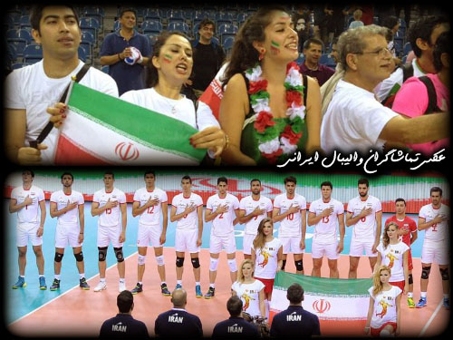تماشاگران زن والیبال ایران و ایتالیا در جام جهانی 2014,جام جهانی ایران و ایتالبا 2014,تماشاگران ایرانی جام جهانی والیبال 2014,تماشاگران زن والیبال ایرانی در جام جهانی 2014 لهستان