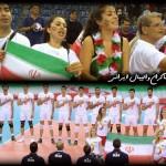 تماشاگران زن والیبال ایران و ایتالیا