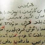 عکس های لامبورگینی دست ساز ایرانی