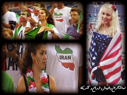 تماشاگران والیبال ایران و آمریکا,عکس تماشاگران زن والیبال 2014,عکس تماشاگران ایرانی والیبال,عکس تماشاگران جام جهانی 2014 لهستان,بازی والیبال ایران آمریکا 93