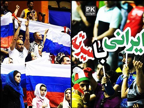 عکس تماشاگران والیبال ایران روسیه در لیگ جهانی 2015,عکس تماشاگران والیبال ایران و روسیه,عکس تماشاگران بازی والیبال ایران و روسیه ورزشگاه 12 هزار نفری آزادی