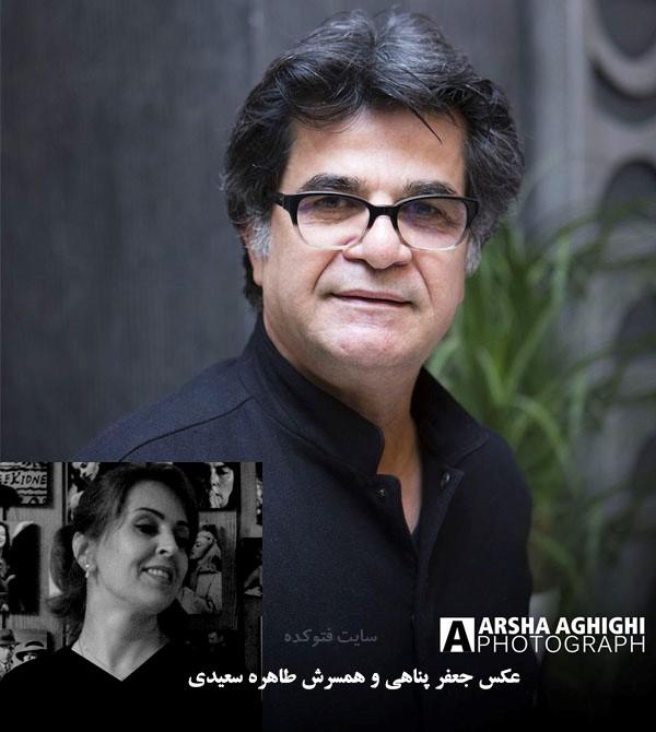 جعفر پناهی و همسرش طاهره سعیدی + بیوگرافی