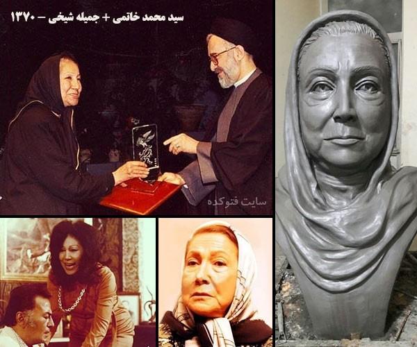 jamile sheikhi photokade com 5 - بیوگرافی جمیله شیخی بازیگر + داستان زندگی و فرزندان