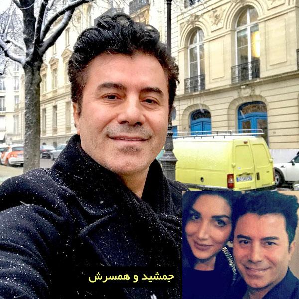 بیوگرافی جمشید خواننده و همسرش