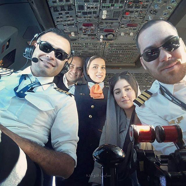 عکس افسانه پاکرو در کابین خلبان