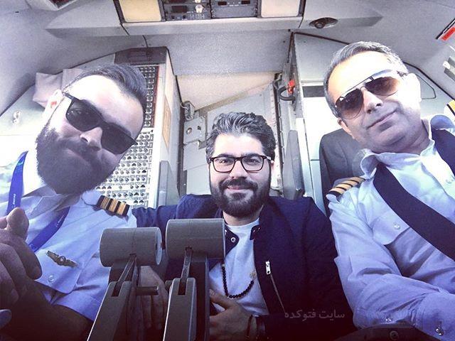 عکس حامد همایون در کابین خلبان