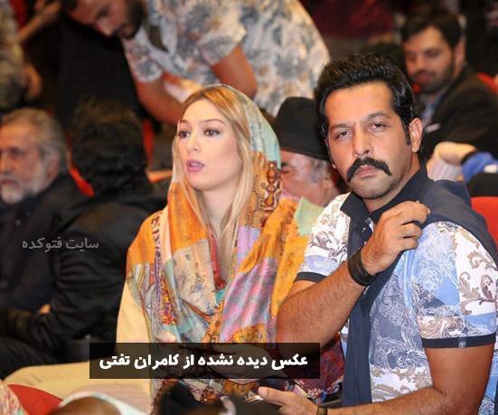 کامران تفتی و همسرش