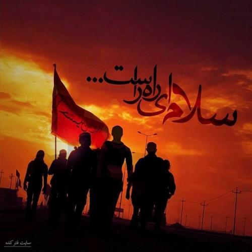 عکس نوشته اربعین امام حسین در کربلا