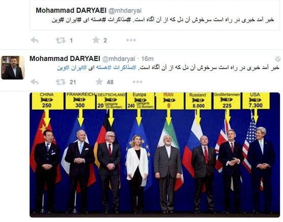 خبر آمد خبری در راه است با عکس,خبرهای جدید از مذاکرات ایران,خبری در راه است,محمد دریایی گفت خبر آمد خبری در راه است,اخبار هسته ای از ژنو,عکس جدید ظریف