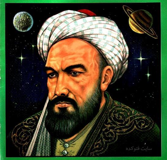 عکس و بیوگرافی خواجه نصیرالدین طوسی