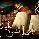 بنر ختم قرآن و صلوات | درخواستی حوا