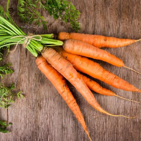 خاصیت هویج برای سلامتی چیست