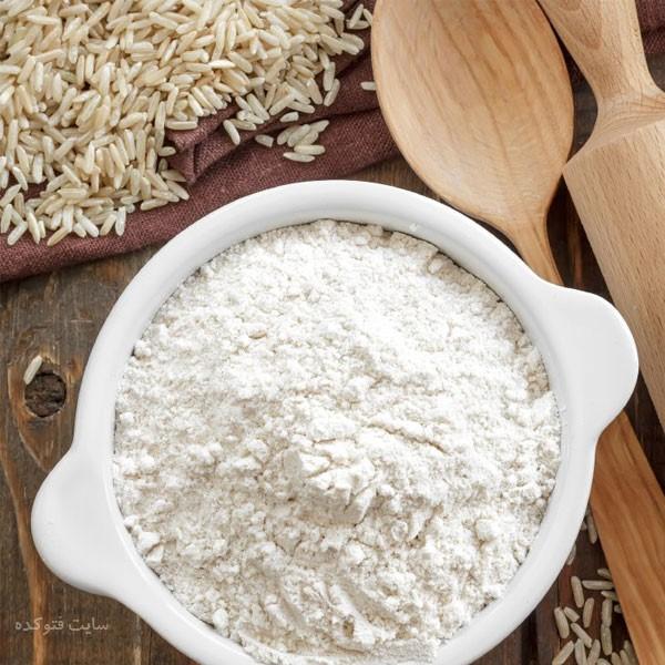 ماسک آرد برنج برای پوست صورت و کاربرد آن
