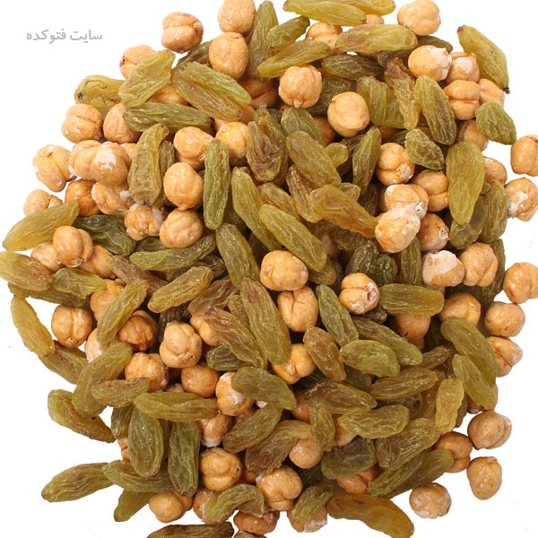 خواص نخودچی خام و کشمش در طب سنتی