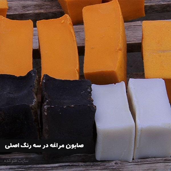 مزیت صابون مراغه اصل و کاربرد رنگ های صابون مراغه
