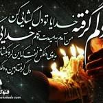 rp_khodaaa23.jpg
