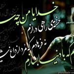 rp_khoodaya2.jpg
