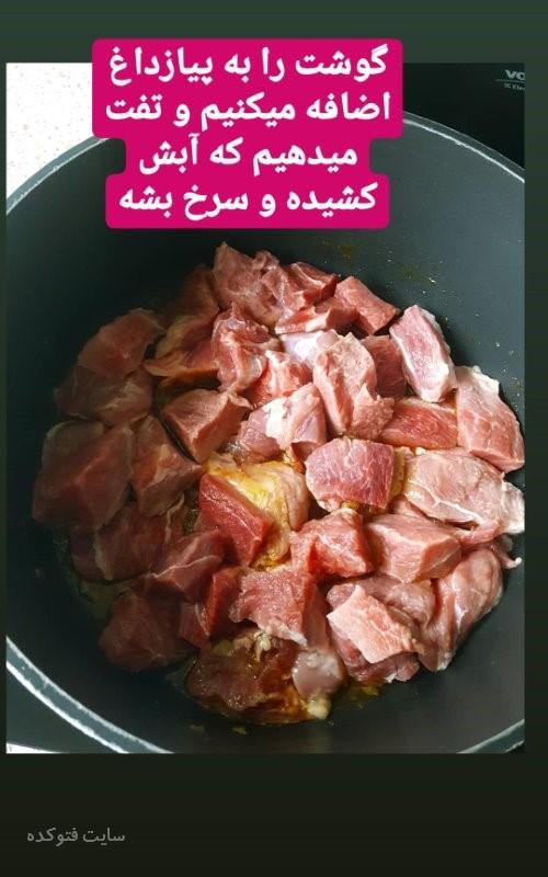 طرز تهیه خورشت لوبیا سفید ارومیه