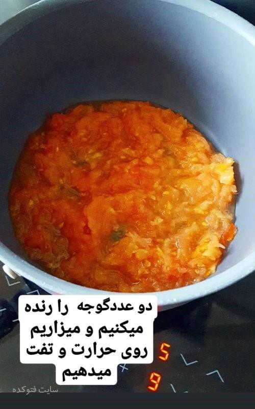 طرز تهیه خورش لوبیا سفید