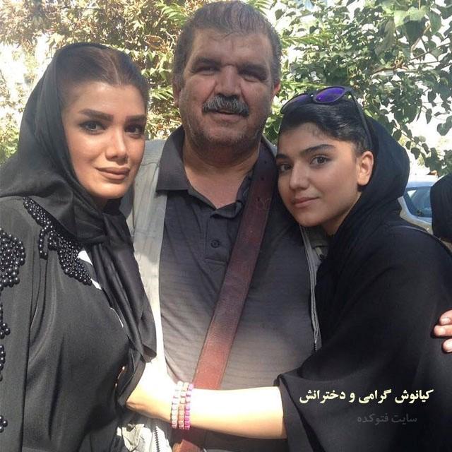 عکس هایکیانوش گرامی و دخترانش سمیرا و ساغر