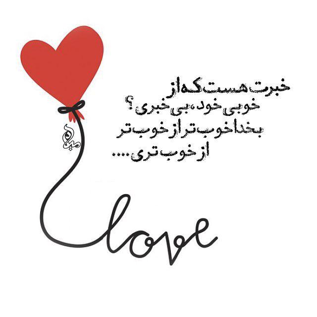 شعرهای رمانتیک احساسی با عکس فانتزی