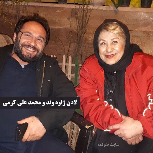 عکس های لادن ژاوه وند و محمد علی کرمی + داستان زندگی