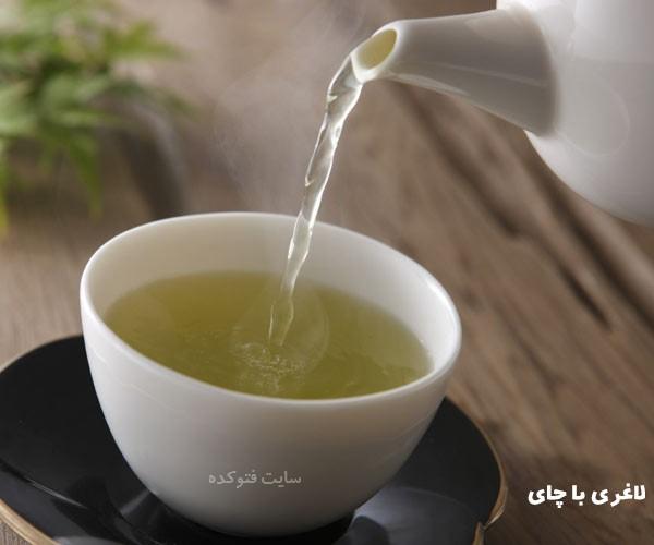 رژیم لاغری با چای سبز
