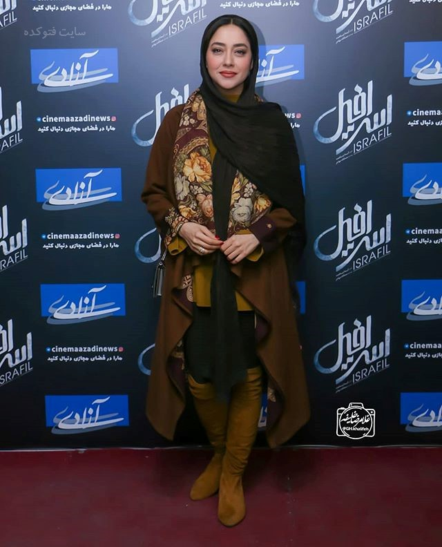 عکس مدل لباس بهاره کیان افشار