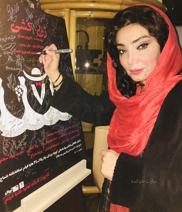 بیوگرافی لیلا بوشهری بازیگر زن + عکس های شخصی