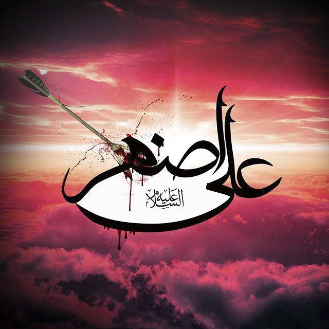 عکس نوشته محرم برای پروفایل