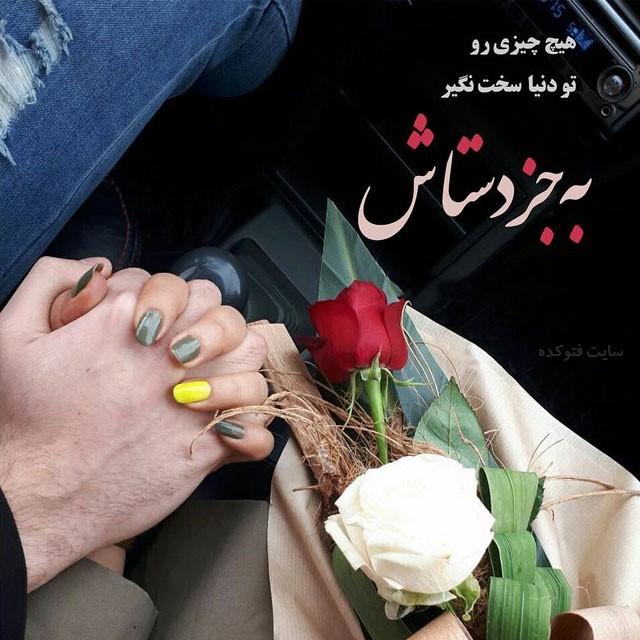 عکس نوشته شاد عاشقانه 2019 با گل رز