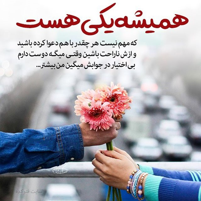 عکس پروفایل عاشقانه 2019 شاد