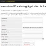 رستوران مک دونالد آمریکا در ایران