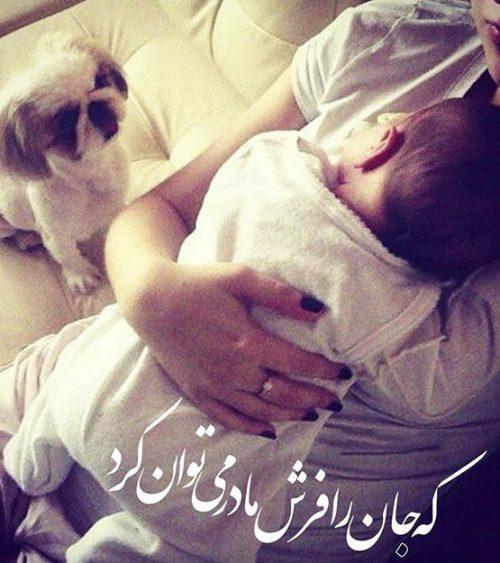 عکس نوشته تولد مادر